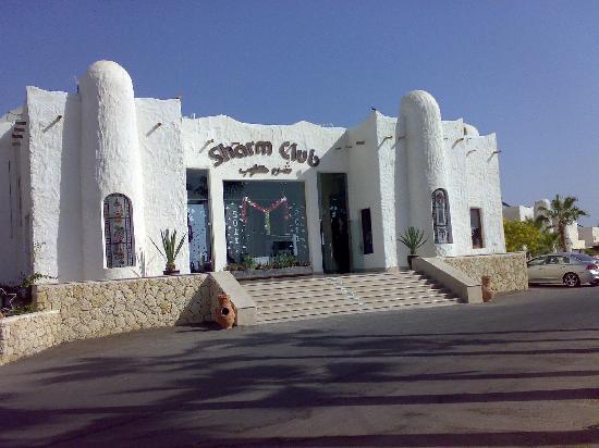Sharm Club Hotel image5