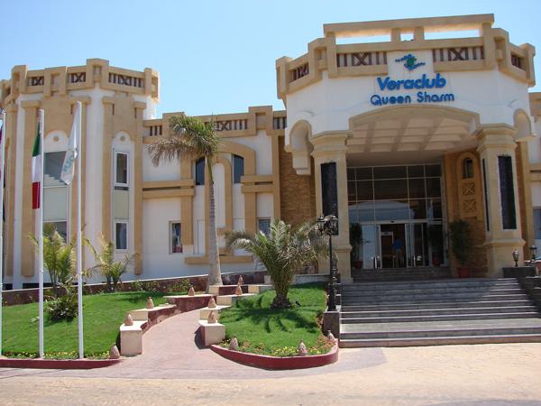 Queen Sharm Resort image9