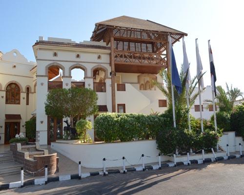 Mexicana Sharm Resort image24