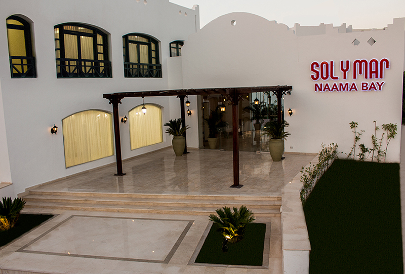 Sol Y Mar Naama Bay image8