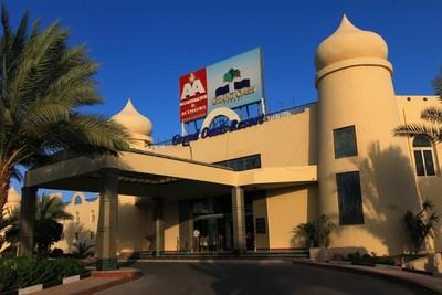 Grand Oasis Resort image1