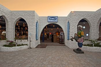 Sunrise Select Garden Beach Resort & Spa Hurghada image8