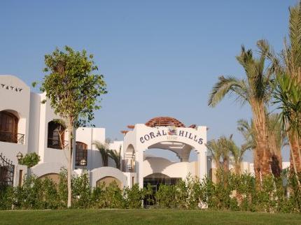 Coral Hills Resort Sharm El-Sheikh image1