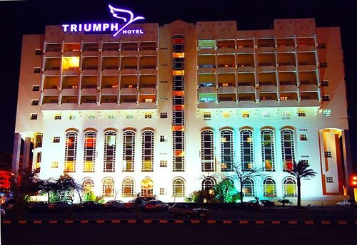 Triumph Hotel & Conference Center image1