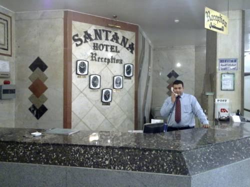 Santana Hotel Cairo image2