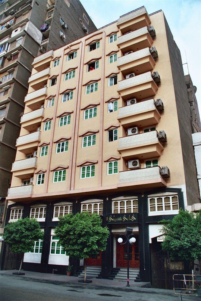 Happy City Hotel image1