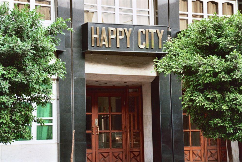Happy City Hotel image2