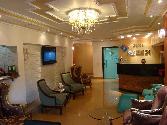 Nile Season Hotel image1