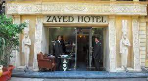 Zayed Hotel image1