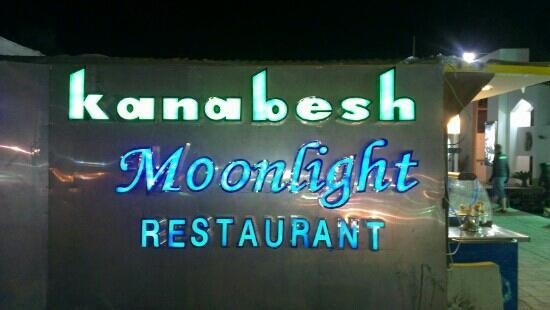 Kanabesh Village image9