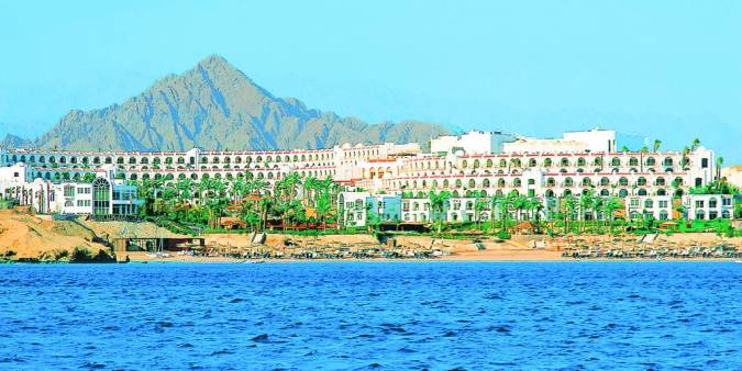 Savoy Sharm El Sheikh image15