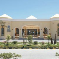 Al Nabila Grand Bay Makadi Hotel & Resort