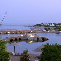 Domina King's Lake Hotel & Resort